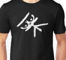 Dennis Rader - BTK Unisex T-Shirt