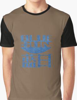 Firefly Jayne blue sun grunge Graphic T-Shirt