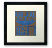 Firefly Jayne Cobb blue sun grunge Framed Print