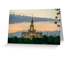 Payson Utah Temple Sunset south Greeting Card