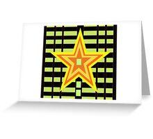 Star Grate Greeting Card