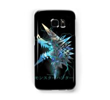 Monster Hunter - Zinogre  Samsung Galaxy Case/Skin