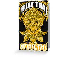 Muay Thai Hanuman Holy Fighter Martial Art Spirit Greeting Card