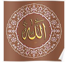 Allah name in Thuluth Style 2 Poster
