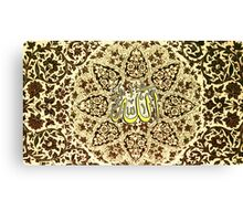 Allah name with Traditional Ornaments  Canvas Print