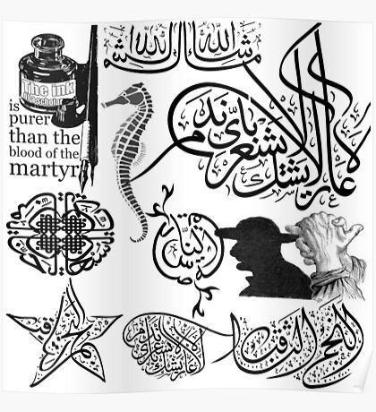 Tattoos on Arabic Calligraphy Poster