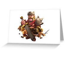 CLASH OF CLANS COC KING POWER Greeting Card