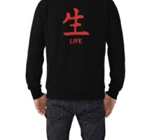 "Kanji ""Life"" Symbol in Red Lightweight Hoodie"