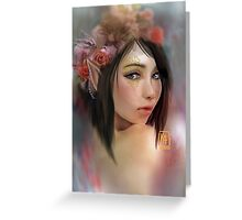 Dalish Elf Girl Greeting Card