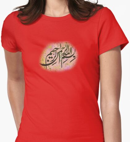 Bismillah Khate Nastaleeq 1 Womens Fitted T-Shirt