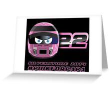 Jenson BUTTON_2014_Silverstone_Helmet Greeting Card