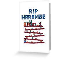 RIP Harambe Donkey Kong Mario 64 Bit Greeting Card