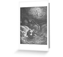 God and the Serpent Greeting Card