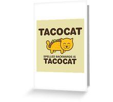 Tacocat Greeting Card