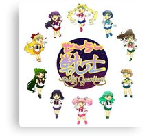 Baby Chibi Sailor Senshi Pretty Guardians Canvas Print