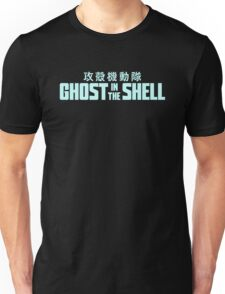 Ghost in the Shell New Movie Shirt T-Shirt