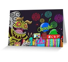 Monster in Paradise Greeting Card