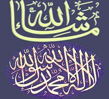 Masha Akllah,Kalma Tayyeba Calligraphy by HAMID IQBAL KHAN