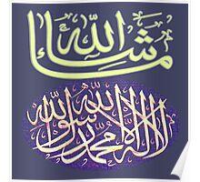 Masha Akllah,Kalma Tayyeba Calligraphy Poster