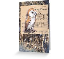 Woodland Whispers - Barn Owl Greeting Card