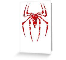 I'm Spider-man Greeting Card