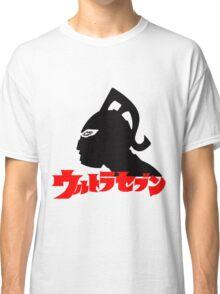 ULTRA SEVEN ULTRAMAN 7 JAPAN SUPERHERO Classic T-Shirt