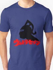 CLASSIC ULTRAMAN 7 JAPAN SUPERHERO Unisex T-Shirt