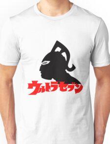 ULTRA SEVEN ULTRAMAN 7 JAPAN SUPERHERO Unisex T-Shirt