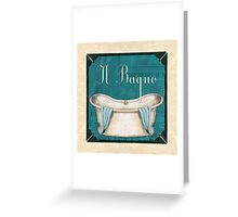 Italianate Tub 1 Greeting Card