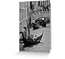 The Gondolier (1) Greeting Card