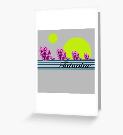 Vintage Vacation SciFi Greeting Card