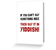 Say It In Yiddish Greeting Card