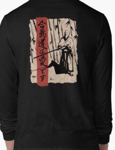 Aikido is Love Long Sleeve T-Shirt