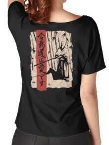 Aikido is Love Women's Relaxed Fit T-Shirt