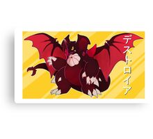 Winged Destroyer Canvas Print
