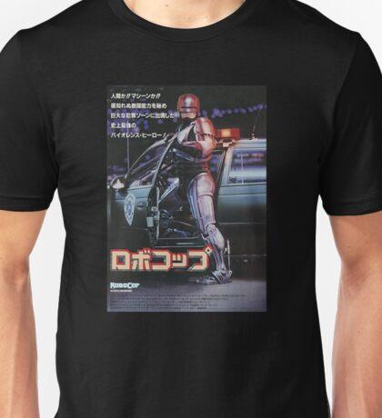 Japanese Robocop  Unisex T-Shirt