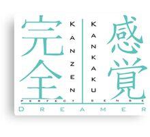 Kanzen Kankaku Dreamer Canvas Print
