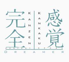 Kanzen Kankaku Dreamer Kids Clothes