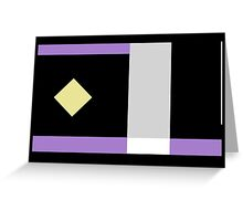 Minimalist Hebrew Alphabet - Bet Greeting Card