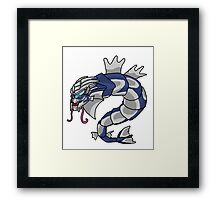 GYARRUSDOS Framed Print