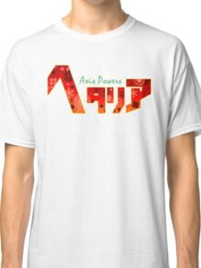 Hetalia Axis Powers Logo Anime Classic T-Shirt