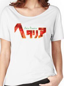 Hetalia Axis Powers Logo Anime Women's Relaxed Fit T-Shirt