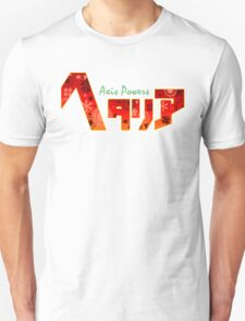 Hetalia Axis Powers Logo Anime Unisex T-Shirt