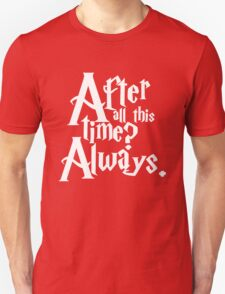 Harry tshirt, after time Unisex T-Shirt