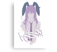 Splat Reisen Canvas Print