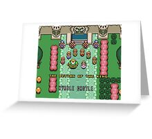 LTTP - The Return of the King Greeting Card
