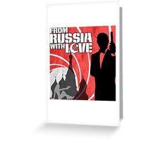 From Russia With Love Greeting Card