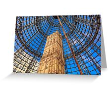 Melbourne Central Shot Tower Greeting Card
