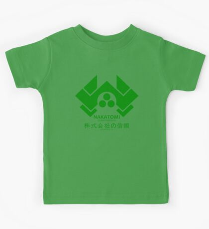 NAKATOMI PLAZA - DIE HARD BRUCE WILLIS (GREEN) Kids Tee