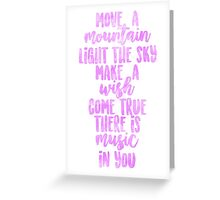 """""""There is Music in You"""" - Cinderella Greeting Card"""